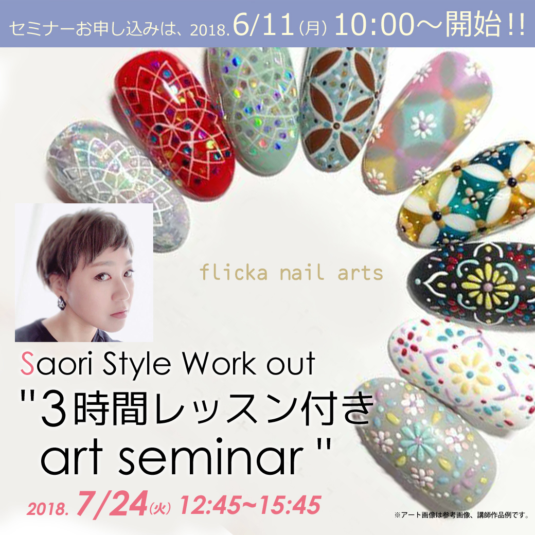 "Saori Style  Work out ""geometric ethnic"""