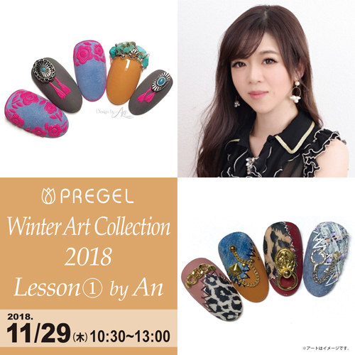PREGEL Winter Art Collection 2018 Lesson① by An