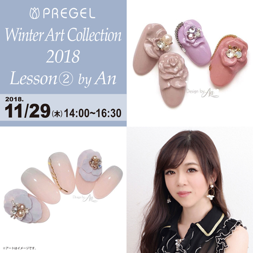 PREGEL Winter Art Collection 2018 Lesson② by An