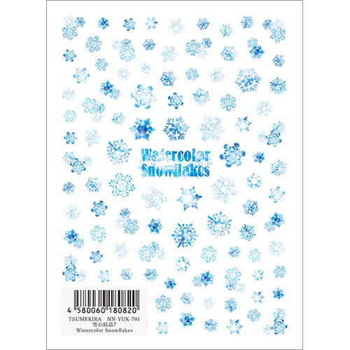 雪の結晶7 Watercolor Snowflakes