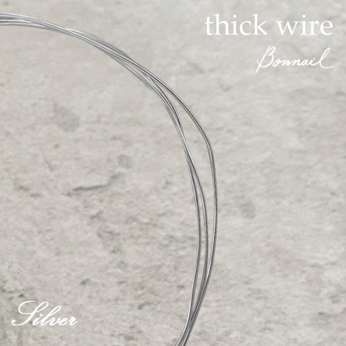 thick wire silver 約70cm