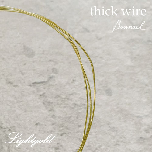 thick wire lightgold 約70cm