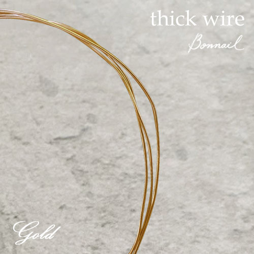 thick wire gold 約70cm