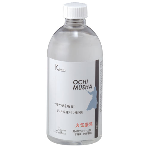 Ochimusha 530mL